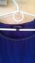 Плаття, вільного фасону тм. Top Secret