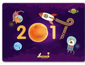 Карманный календарик на 2017 год