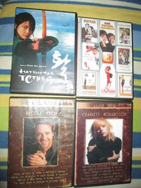Колекційні диски з фільмами.
