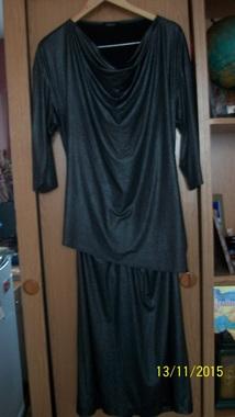 костюм женский нарядный