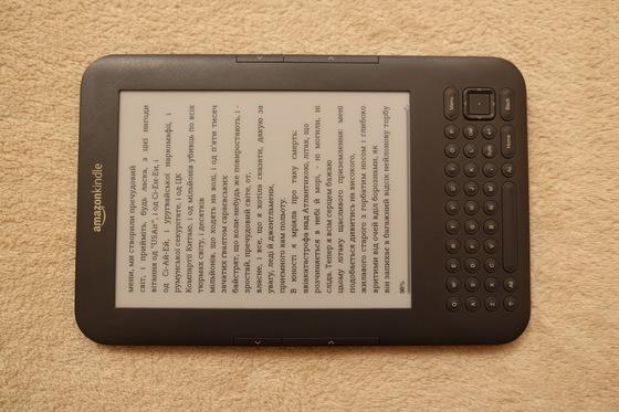 Amazon Kindle 3.3 + чохол в подарунок!