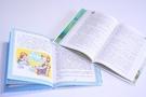 Книжки про Карлсона