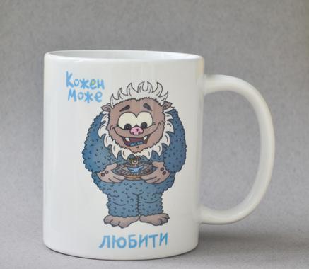 """Чашка """"Кожен Може Любити"""""""