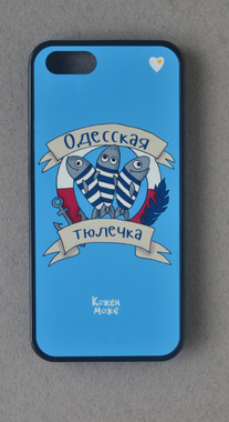 """Кейс для телефону """"Одесская Тюлечка"""""""