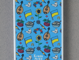 """Кейс для телефону """"Український Орнамент"""""""