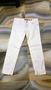Білі джинси Junker, нові