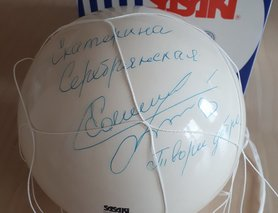 М'яч для художньої гімнастики з автографом Катерини Серебрянської