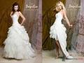 Весілня сукня (трасформер)
