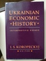 Ukranian economic history