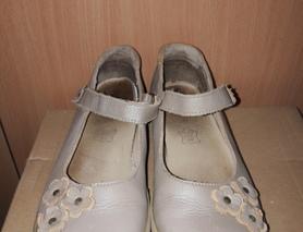 Туфельки кожаные 21 стелька