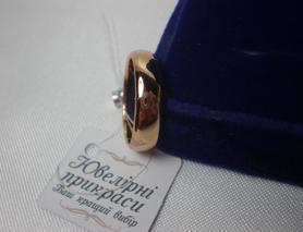 Кольцо обручальное медзолото, позолота, размер 16