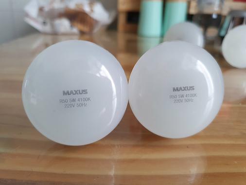 Лампа світлодіодна Maxus 5 Вт R50 матова 4100K - 2 шт.