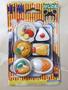 гумки у вигляді страв азійської кухні, нові + бонус