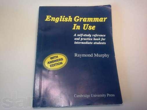 Книга по английскому English Grammar in use (Raymond Murphy)