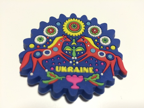 """Магніт силіконовий на холодильник """"Україна. Коники"""""""