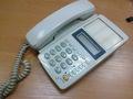 стаціонарний телефон